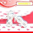 銀鏡DIY S925純銀DIY材料配件/精緻刻紋花生吊墜-小款(好事發生)~適合手作蠶絲蠟線/衝浪繩(非合金)