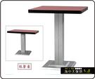 {{ 海中天休閒傢俱廣場 }} C-99 餐桌系列 455-13 2.5X2.5尺美耐板餐桌/烤黑/烤銀腳(顏色可挑選).