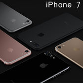 Apple iPhone7 【i7】【128G】蘋果智慧型手機(4.7吋)