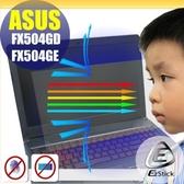 ® Ezstick 抗藍光 ASUS FX504GD FX504GE 防藍光螢幕貼 (可選鏡面或霧面)