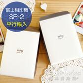 【 富士 SHARE SP-2 mini拍立得相印機 單機無底片】fujifilm instax SP2 平行輸入一年保固 菲林因斯特