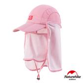 Naturehike UPF50+可拆式高防曬速乾透氣遮陽帽 粉紅