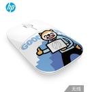 HP惠普無線鼠標男女生靜音可愛卡通創意個...