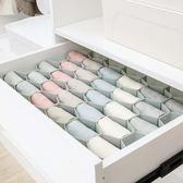 放內衣內褲襪子收納盒分格抽屜式塑料整理格子分隔板蜂窩收納格子卡米優品