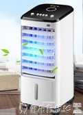 冷氣機制冷風扇加濕單冷風機家用宿舍移動水冷氣扇小型空調器 igo220v爾碩數位3c