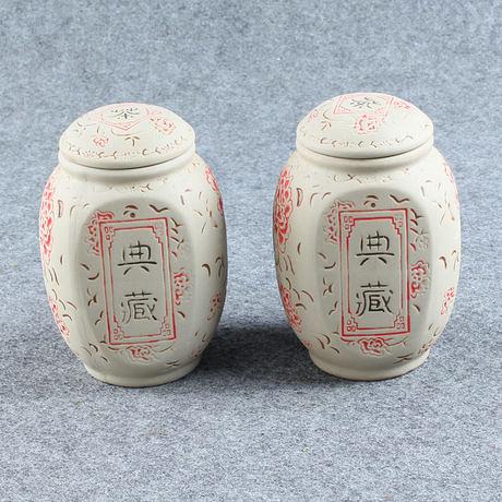 小典藏2個裝茶葉罐  高檔禮品  (一對)