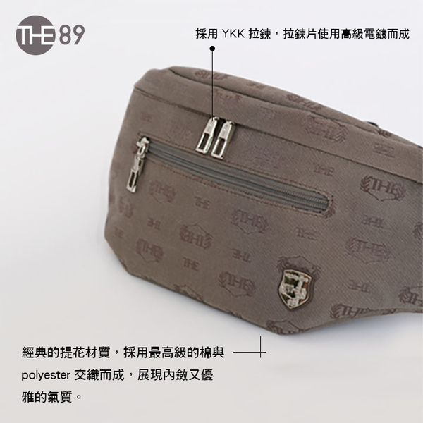 【THE89】經典提花995-8301腰包、斜背包