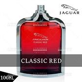 JAGUAR紅色捷豹男性香水-100m(TESTER包裝)[86419]