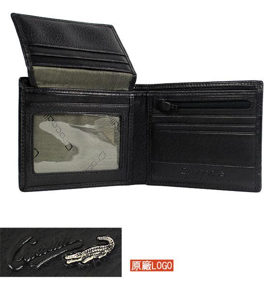 【橘子包包館】Crocodile 鱷魚 進口真皮 6卡相片零錢袋 男用短夾 0103-33531 黑色