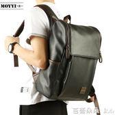 休閒後背包雙背包男士時尚潮流旅行包韓版高中大學生書包電腦包【芭蕾朵朵】