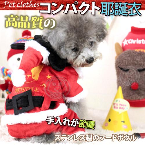 【培菓平價寵物網】Petstyle宴會聖誕大裝 (讓寶貝盡情裝可愛)