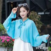 新款百搭披衫防曬披肩輕薄氣質長袖防嗮護頸雪紡披肩外套 QQ8777『MG大尺碼』