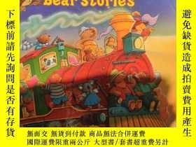 二手書博民逛書店The罕見puffin book of five minute bear storiesY475139