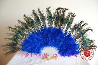 【寶石藍色】肚皮舞扇子
