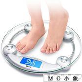 體重稱 電子稱體重秤成人電子秤人體