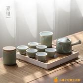 日式茶具套裝功夫茶具喝茶壺套裝家用簡約禪意茶盤便攜旅行包【小橘子】