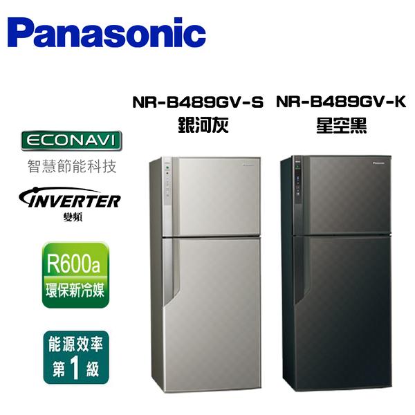 Panasonic 國際牌 485公升 ECONAVI 雙門變頻冰箱 NR-B489GV【公司貨保固+免運】