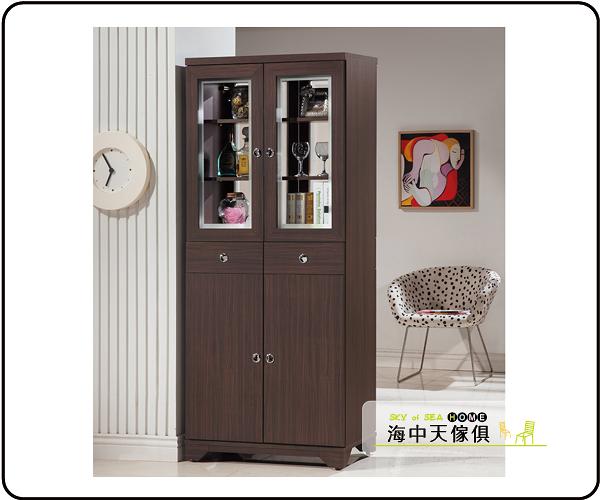 {{ 海中天休閒傢俱廣場 }} G-35 摩登時尚 玄關系列 503-1 日式和風雪杉胡桃色2.6尺雙面櫃