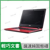 宏碁 acer A311-31 紅 240G SSD純固態碟特仕版【N4000/11.6吋/文書/輕薄/小筆電/intel/Win10/Buy3c奇展】C26C