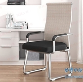 電腦椅 電腦椅舒適久坐辦公室座椅職員家用凳子靠背學生麻將椅弓形會議椅【全館免運】