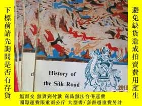 二手書博民逛書店The罕見Silk Road in Cartoons(漫畫絲綢之