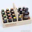 精油收納doterra多特瑞精油收納木盒手提籃木格子展示架21格鬆木籃 大宅女韓國館YJT