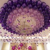結婚慶用品氣球愛心形五角星吊墜婚房裝飾婚禮佈置生日派對 玩趣3C
