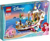 樂高積木 41153 迪士尼 公主 小美人魚 愛麗兒 的皇家慶典船 ( LEGO DISNEY )
