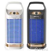 驅蚊子滅蚊神器滅蚊燈家用無輻射靜音臥室內插電一掃光嬰兒全自動「多色小屋」
