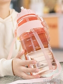 超大容量塑料水杯女便攜帶吸管學生戶外運動健身水壺男杯子2000ml