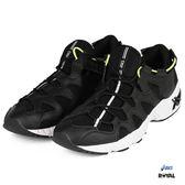 Asics 新竹皇家 GEL-MAI 黑色 螢光 網布 皮革 輕量 運動鞋 男款 NO.A9660