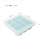 大塊冰格磨具柔軟硅膠冰格帶蓋...