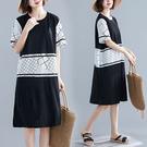 棉綢 顯瘦款拼接洋裝-中大尺碼 獨具衣格...