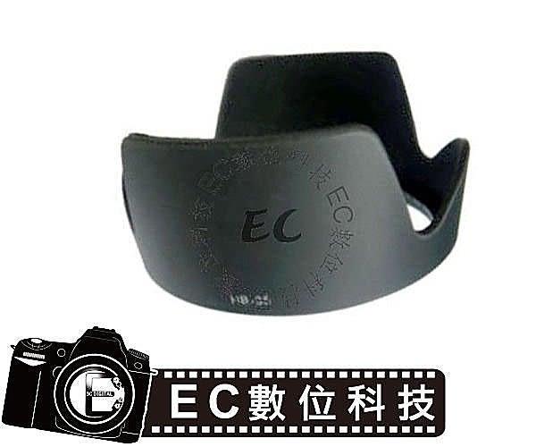 【EC數位】Nikon 專用 可反扣遮光罩 HB-35 HB35 太 陽罩 遮光罩18-200mm F3.5-5.6G 鏡頭遮光罩