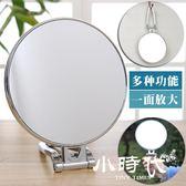 化妝鏡/高清多用臺式手柄鏡手拿便攜折疊壁掛鏡 [HZJ]-6
