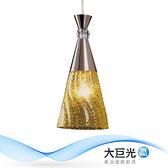 【大巨光】現代風1燈吊燈-小(BM-31598)