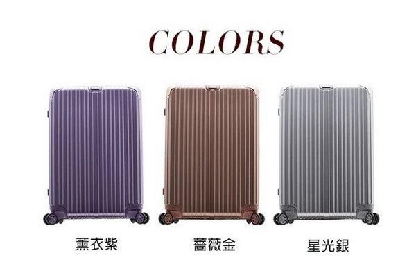 ARTBOX 星殞光絲 霧光抗刮髮絲紋可加大 行李箱/旅行箱- 28吋(薔薇金)