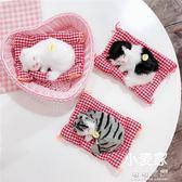 新年禮物 少女心臥室房間裝飾軟萌毛茸茸睡著仿真蜷縮貓咪擺件可愛創意禮物 可可鞋櫃