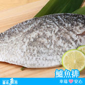 【台北魚市】金目鱸魚排250g±10%