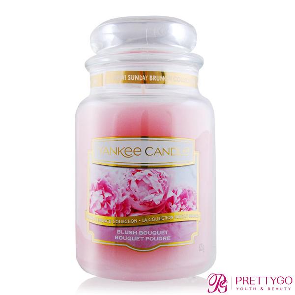 YANKEE CANDLE香氛蠟燭-臉紅花束 Blush Bouquet (623g)【美麗購】