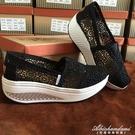 夏季帆布鞋女厚底蕾絲搖搖鞋女網布透氣增高小白鞋鬆糕網鞋女單鞋 黛尼時尚精品