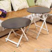 家用折疊桌便攜簡易吃飯桌子折疊小書桌橢圓形折疊餐桌簡易電腦桌【帝一3C旗艦】IGO