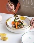 盤子創意家用菜盤牛排餐盤微波爐烤盤陶瓷盤烤箱專用碗ins風碟子 全館新品85折