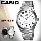 CASIO手錶專賣店 卡西歐  MTP-1274D-7B 男錶  石英 指針 數字 礦物玻璃 三折式不繡鋼錶帶