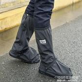 雨鞋套 高筒防水 防雨鞋套 男女雨靴防滑加厚耐磨鞋套戶外旅游鞋騎行鞋套 1995生活雜貨
