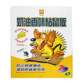 興農 奶油香味黏鼠板(大)2片/盒