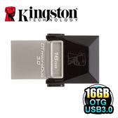 金士頓 Kingston DTDUO3 16G DataTraveler microDuo 3.0 16GB OTG 隨身碟