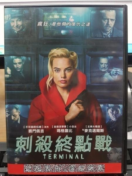 挖寶二手片-P56-002-正版DVD-電影【刺殺終點戰】瑪格羅比 賽門佩格 麥克邁爾斯 麥斯艾朗(直購價)
