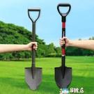 園藝工具 花園鏟子戶外車載鐵鏟家用農挖土沙小鐵鍬兒童園藝種花樹專用工具 8號店