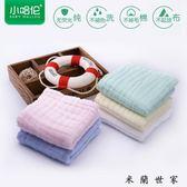 嬰兒紗布口水巾寶寶純棉小方巾